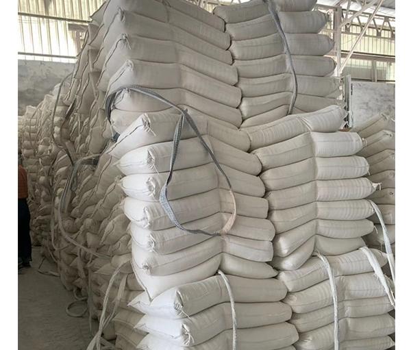 轻烧镁粉市场最新预测报告